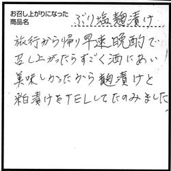 井戸.jpg
