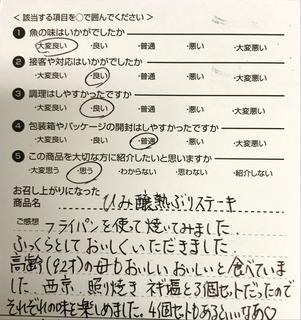 安田たかこ.JPG