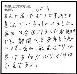 川田.jpg