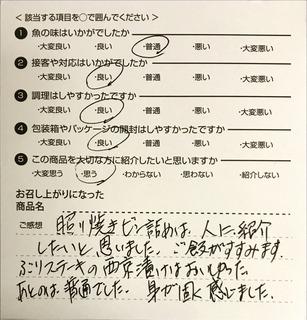 石井めいこ.JPG