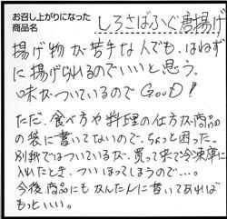 米田.jpg
