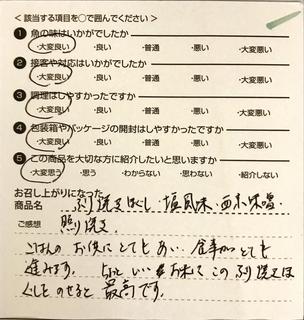 車田 (2).png