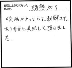 K.Y.jpg